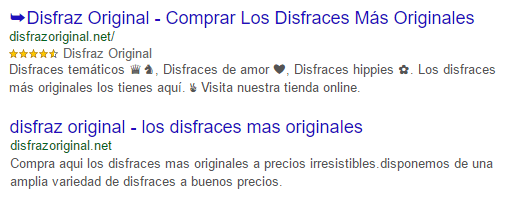 Comparativa de meta titulo optimizado vs no optimizado en Prestashop